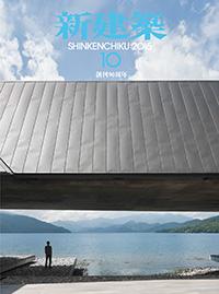 SK00019670_cover.jpg