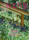 JT00019716_cover.jpg