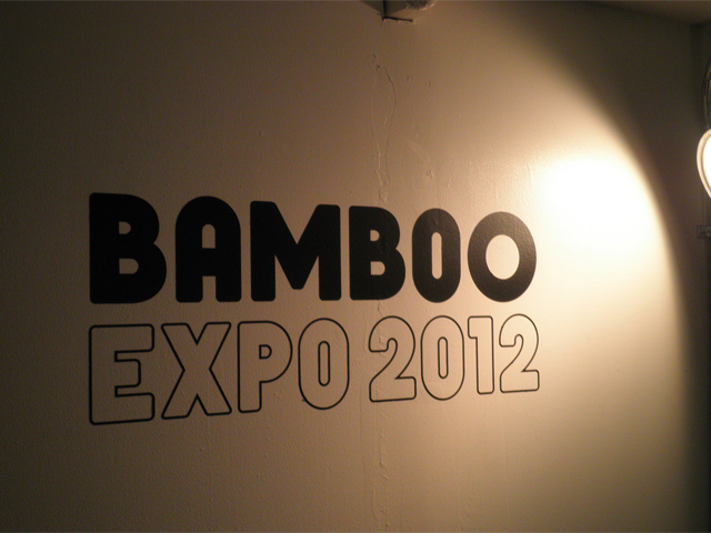 BAMBOO EXPO 2012 Spring 入口
