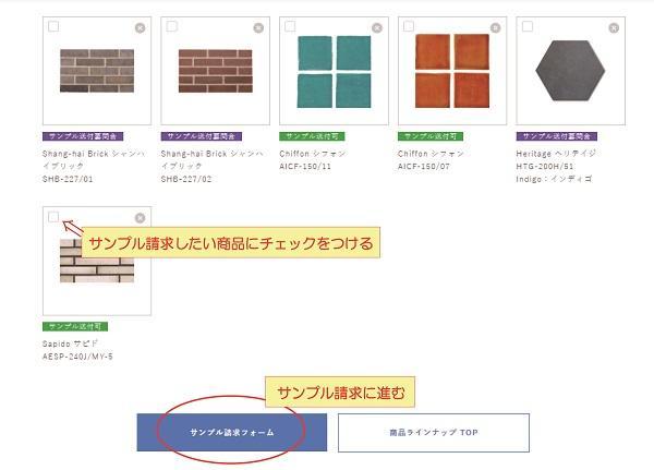 ストックBOXイメージ2.jpg