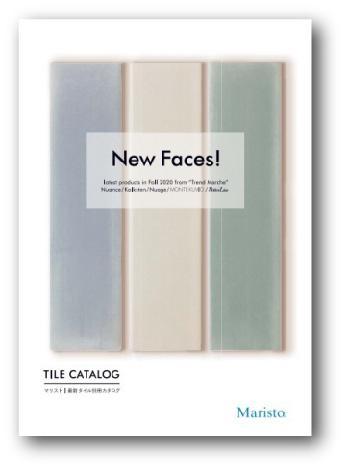 New Faces!.jpg